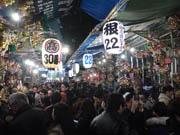 花園神社で酉の市「大酉祭」 飾り熊手など縁起物商う