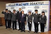 小田急電鉄、複々線で混雑緩和へ 新ダイヤ発表、制服も一新