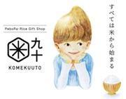 新宿マルイ本館に「フードポケット」 美と健康をテーマに食品など13店集結