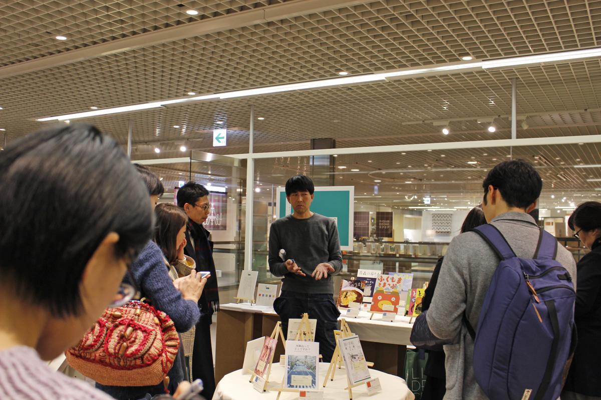 りす社長の藤本智士さんがさまざまな地方誌を解説。「てくり」「鶴と亀」「ミチカケ」など