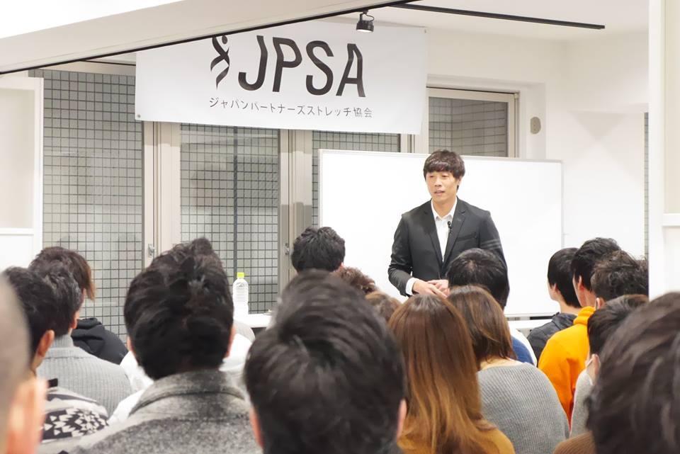 元巨人鈴木尚広さん、新宿で「ストレッチとけがの関係性について」をテーマにセミナー開催