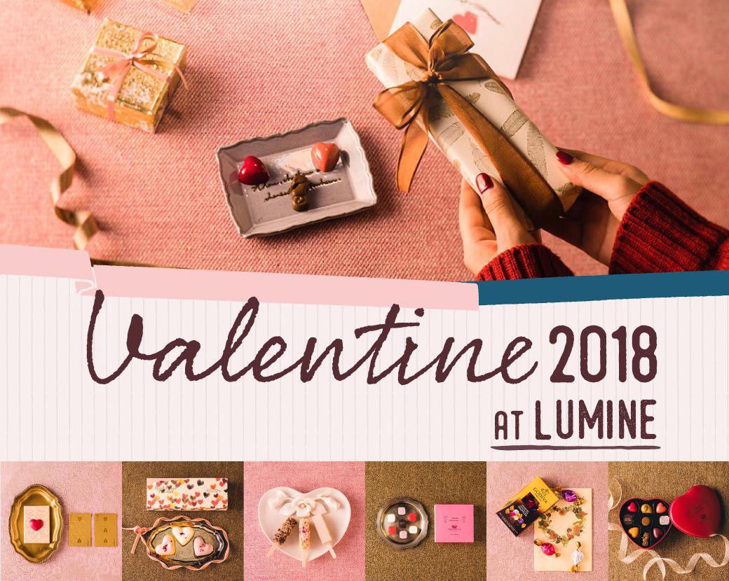 新宿のルミネ3館でバレンタインイベント