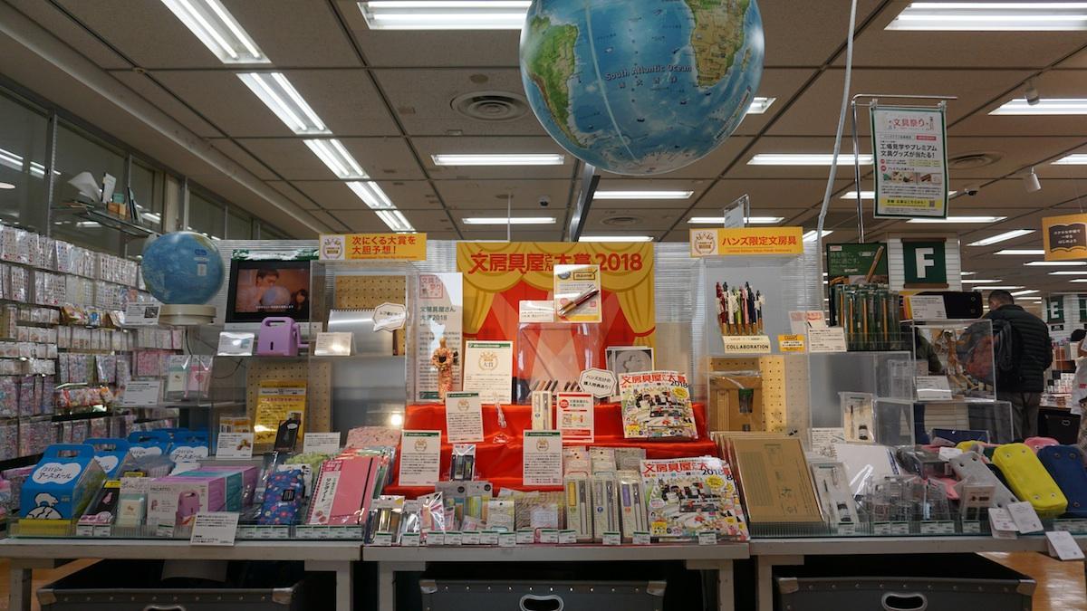 「東急ハンズ新宿店」で開催中の「文具祭り」の様子