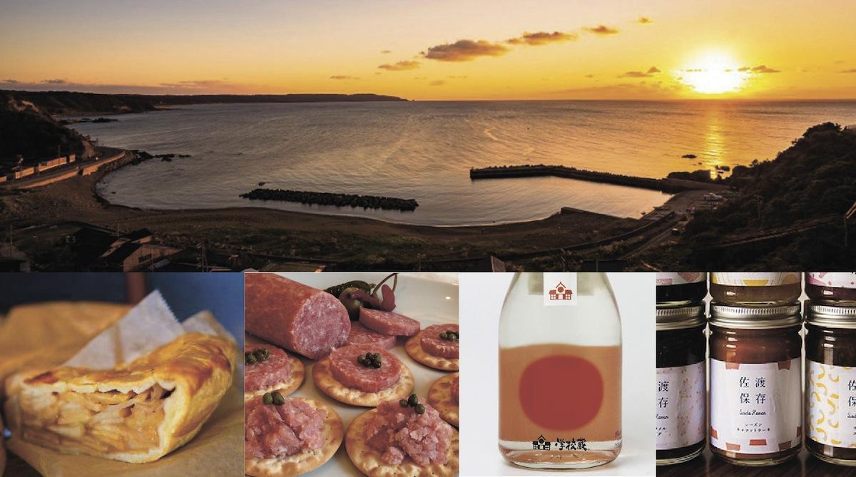 新潟県佐渡島の文化や名産を集めて紹介する新プロジェクト「旅ルミネ」(イメージ)