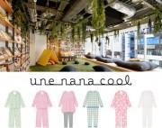 新宿の「ツタヤ ブック アパートメント」でパジャマ貸し出し ウンナナクールとコラボ