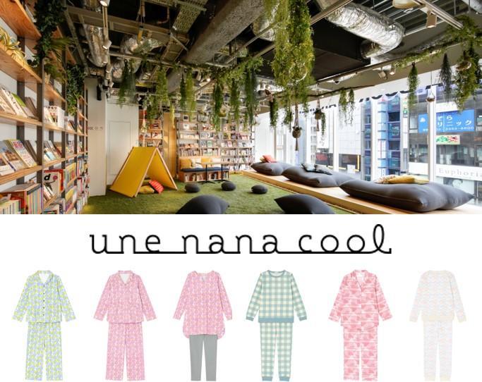 新宿の「TSUTAYA BOOK APARTMENT」で無料貸し出しする「une nana cool」のパジャマ(イメージ)