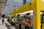 新宿で「ルミネアグリマルシェ」 農業通じ「食のライフバリュー」提案