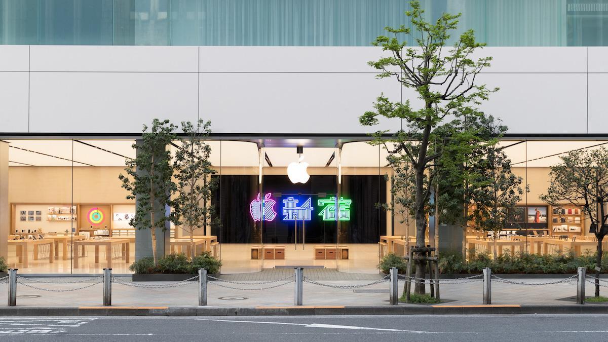 「Apple新宿」の外観の様子
