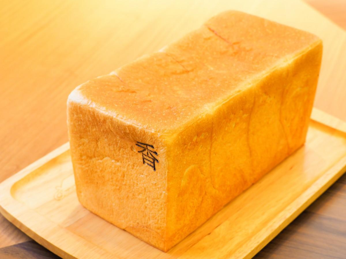 「俺のBakery & cafe」で提供する「俺の生食パン~香~」