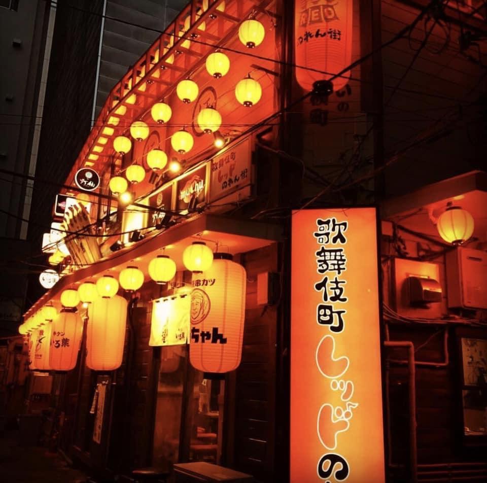 「歌舞伎町レッドのれん街」の外観。赤ちょうちんを正面と両脇の小道に多用した