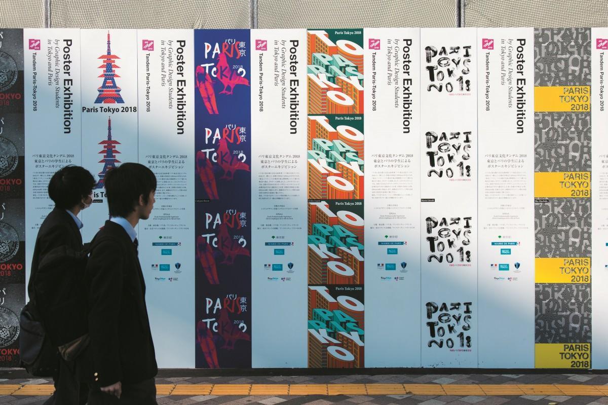 パリ市との共同企画「パリ東京文化タンデム」の1プログラム・学生によるポスターエキシビション。スバルビル解体工事地を利用
