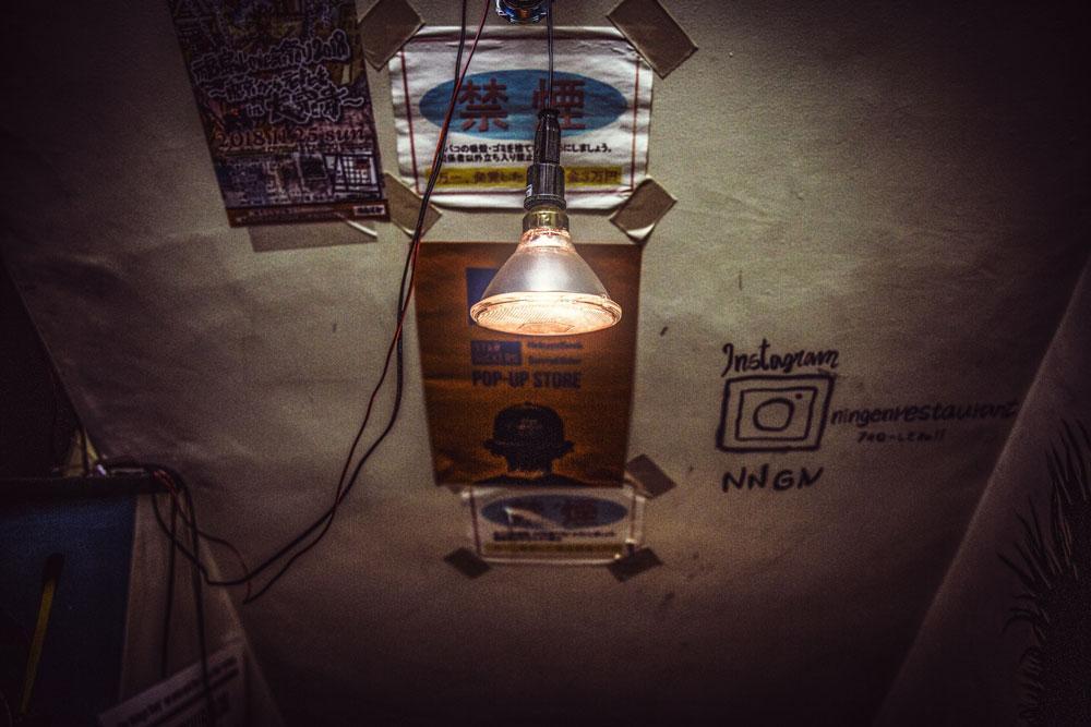 三野新さんによる常設展示「『息』をし続けている」