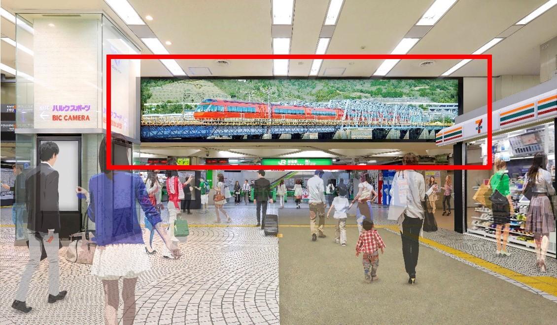 新宿駅に設置されたデジタルサイネージ(イメージ)
