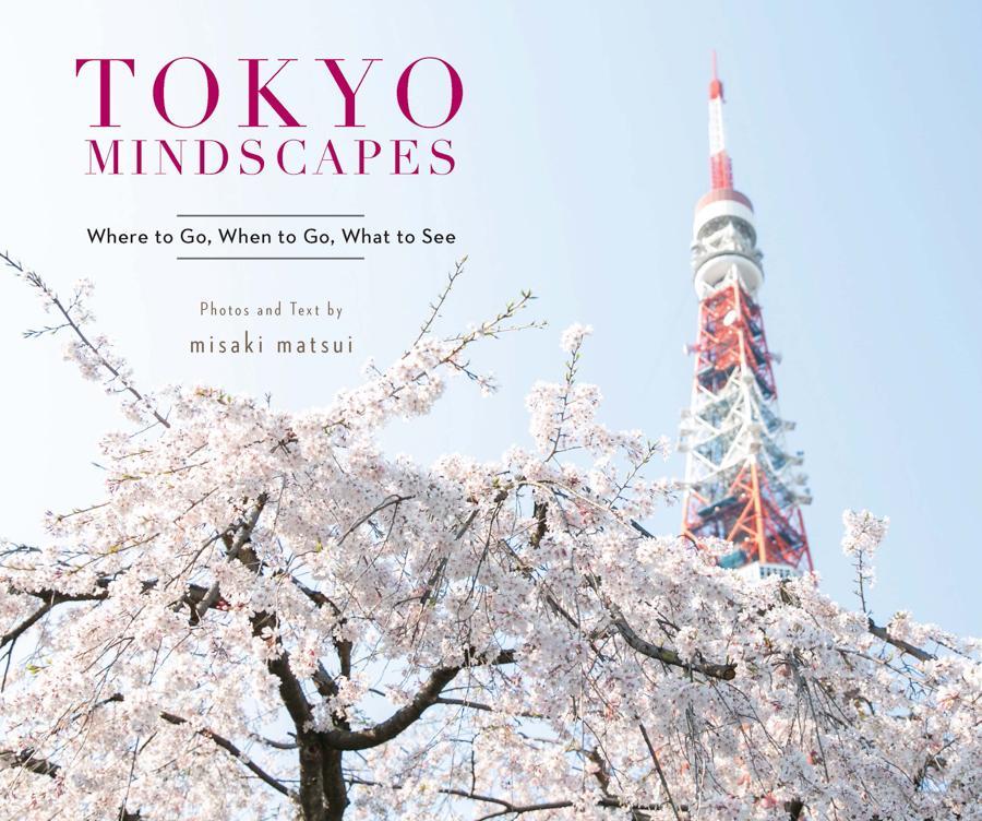 写真集「TOKYO MINDSCAPES」の表紙