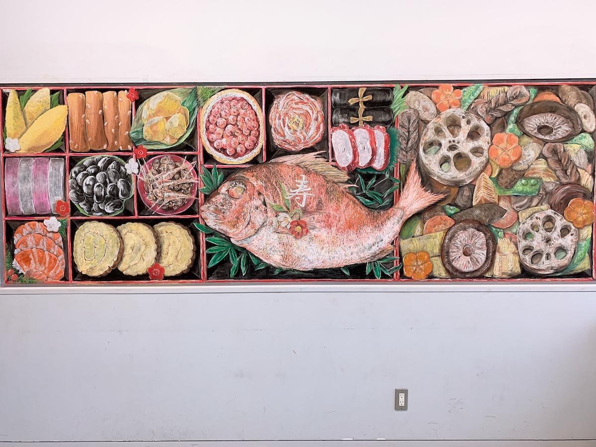 メイン大会(高校部門)で最優秀賞に選ばれた「おせち料理」(福島県立会津学鳳高校)