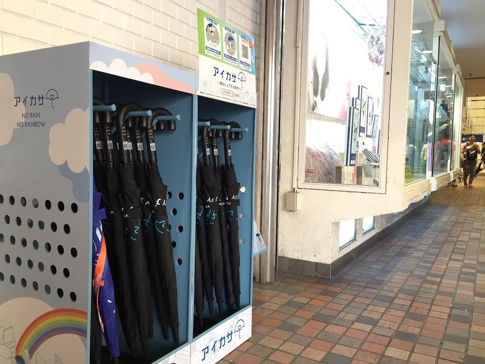 西武新宿駅正面口に設置された「アイカサ」のレンタルスポット(傘立て)