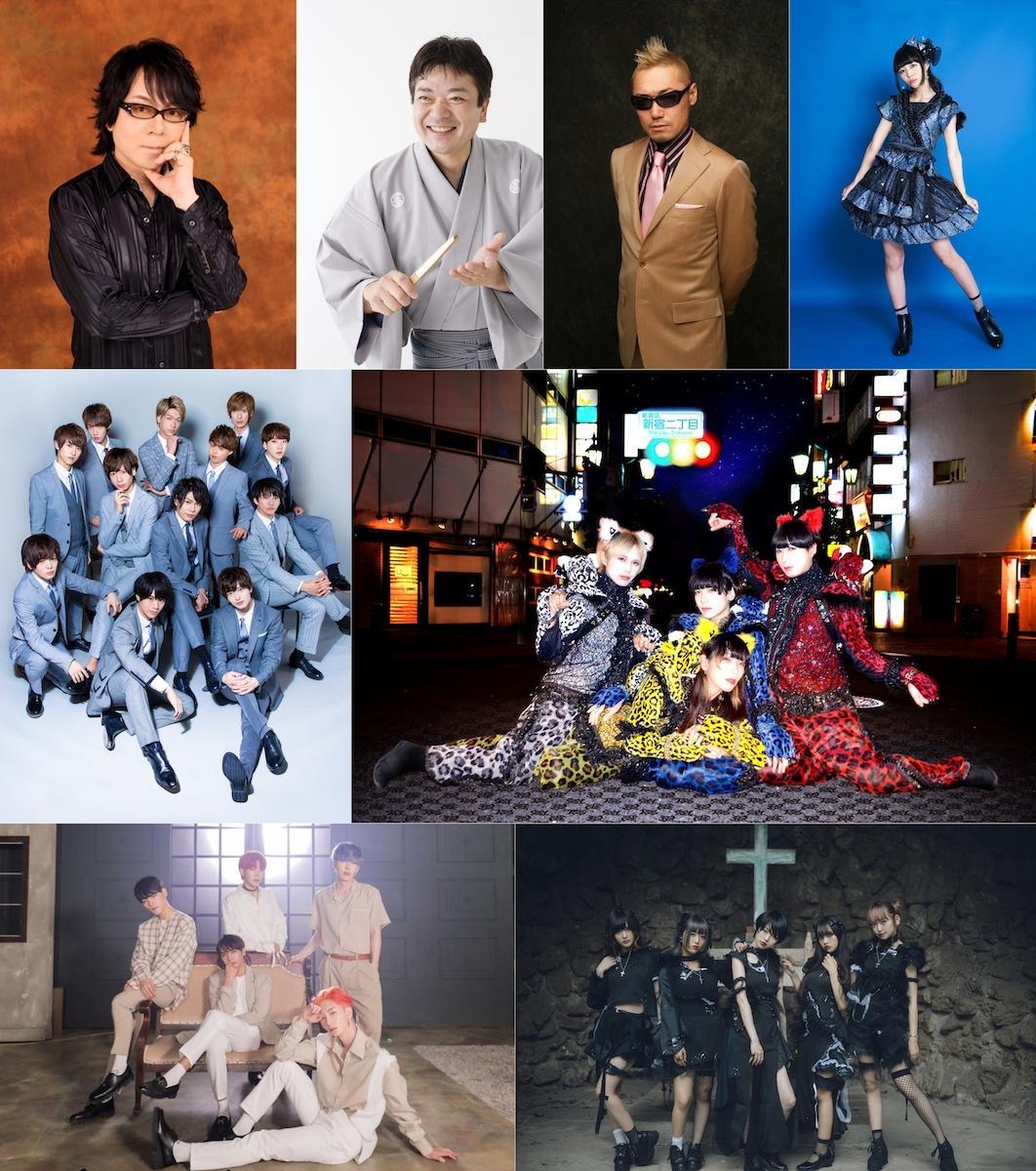 「新宿区若者のつどい2019」でトークやライブに出演する参加者