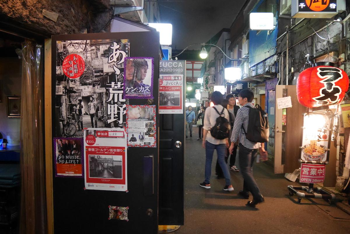 過去に開催された「新宿ゴールデン街 秋祭り」