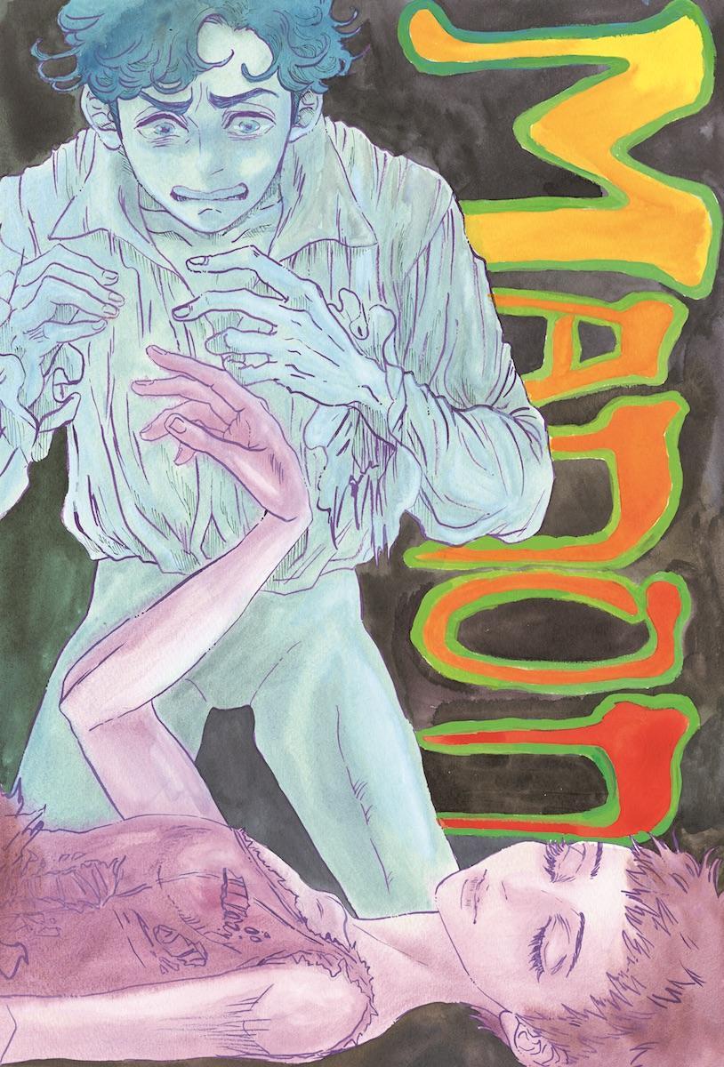 漫画家・ジョージ朝倉さんが描き下ろした「マノン」応援イラスト