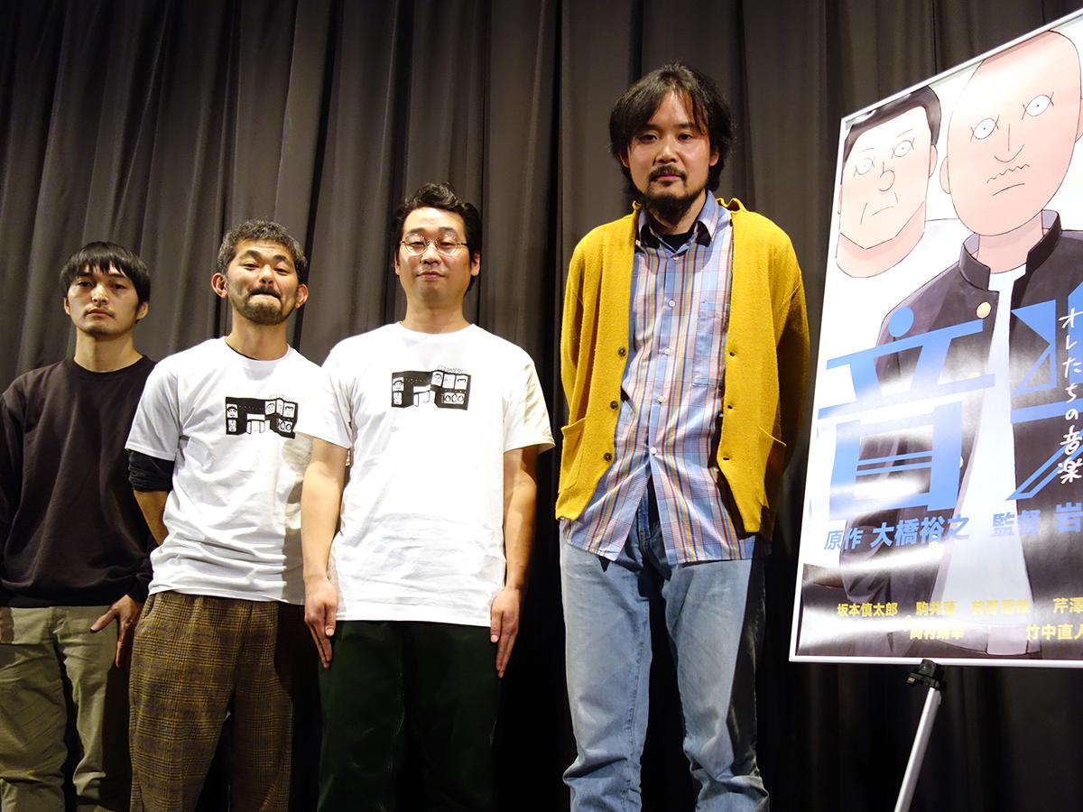 (左から)原作者の大橋さん、前野さん、芹澤さん、岩井澤監督