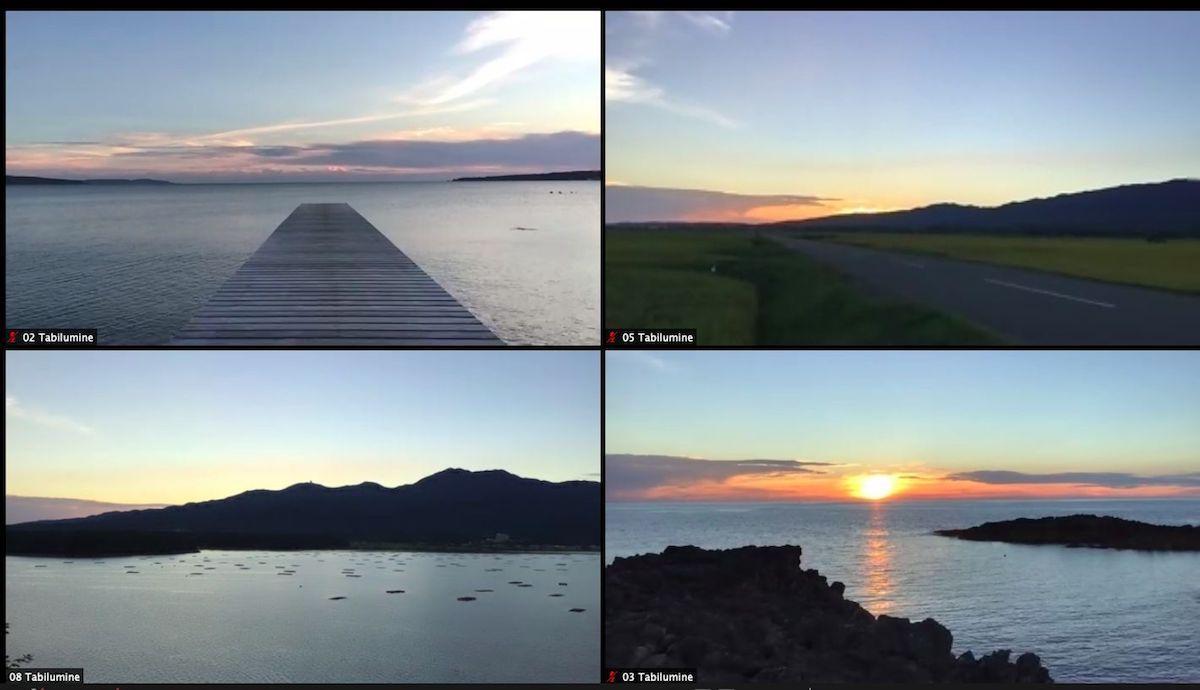 「おうちで旅ルミネmeets佐渡島」でリモート画面に映し出された4カ所の夕日