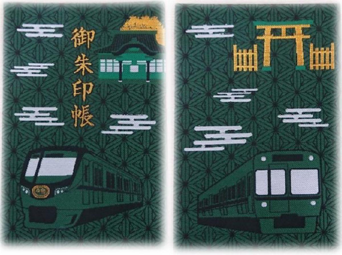 御朱印帳のデザイン。表(左)と裏(右)