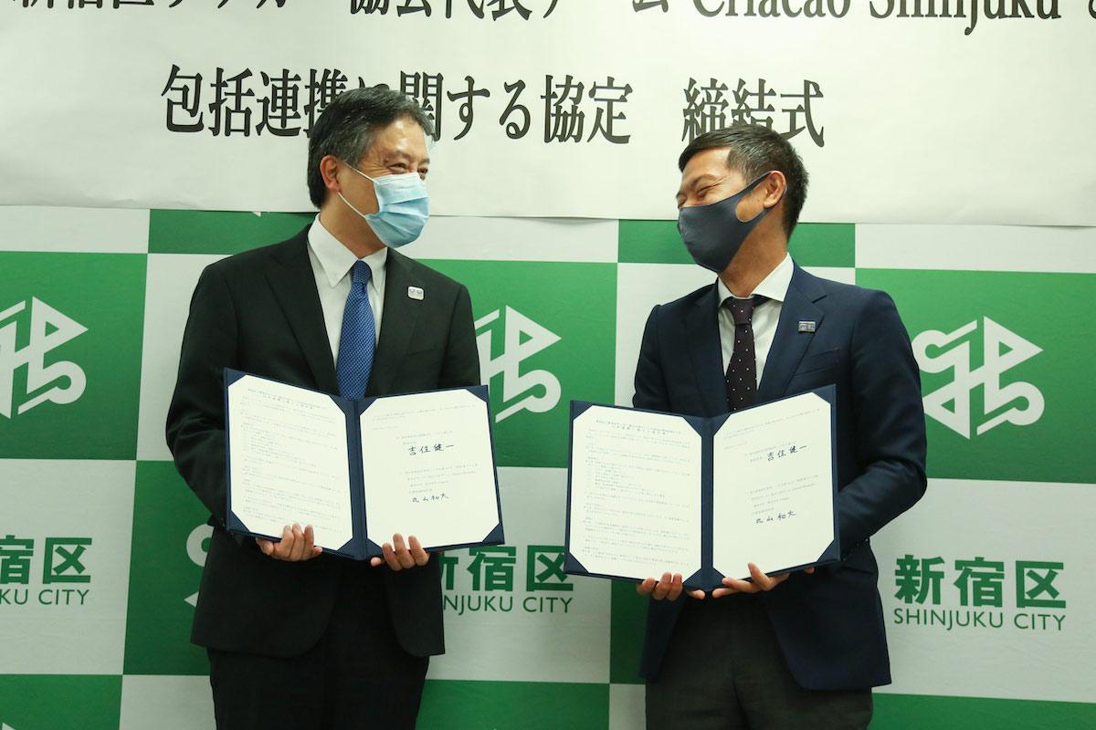 協定書を手に並ぶ新宿区長の吉住健一さん(左)とCriacao代表取締役 丸山和大さん(右)©2020 Criacao