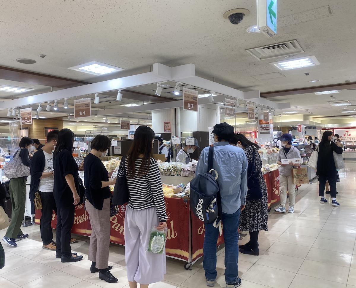 京王百貨店で行われた「秋のパンフェスティバル」初日の様子