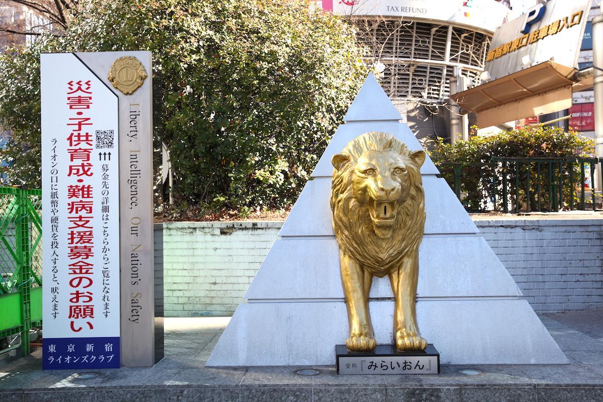 災害、子供育成、難病支援など募金を呼び掛ける新宿駅東口の「みらいおん」