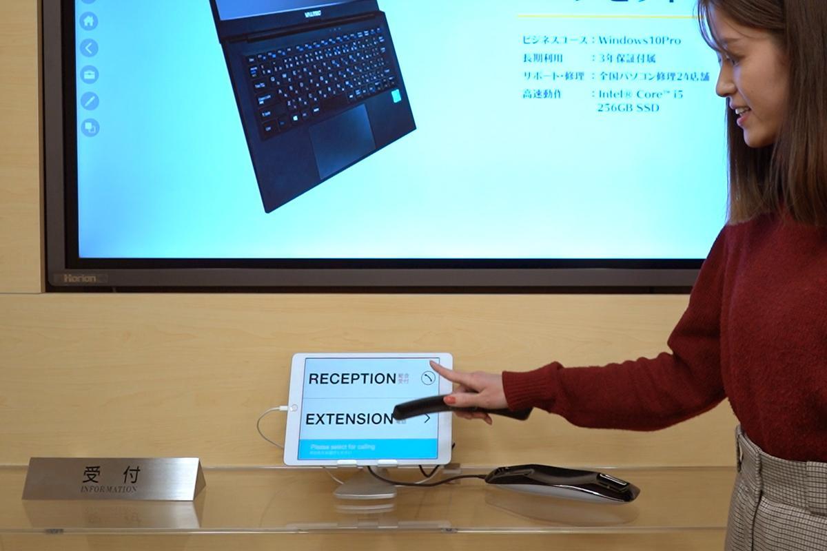 バルテックショールームに展示するエントランス受付システム