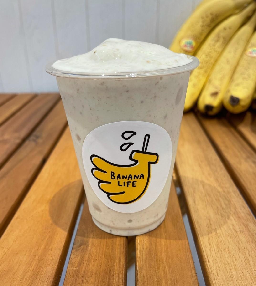 体験イベントで作られるバナナジュース(450円)。バナナと牛乳だけで作られる。