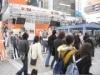DODA、新宿駅前で社員が「新庄剛志」の名刺を配布