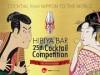 新宿で日比谷バー主催「カクテルコンペ」 各店バーテンダーが腕競う