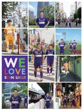 新宿区のサッカークラブ「クリアソン新宿」が新宿マッチをライブ配信
