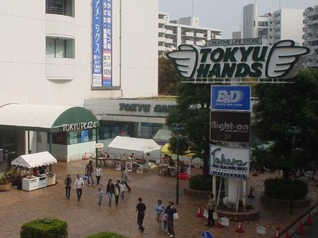 30年の歴史に幕を閉じる東急ハンズ藤沢店