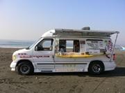 ハワイの揚げドーナツ「マラサダ」移動販売車が限定メニュー