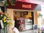 若宮大路に「甘くないブリュレ」の店-ナポリコーヒーや伊食材も販売