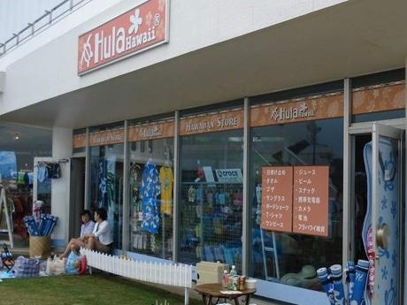 大磯ロングビーチ内に初出店した期間限定ハワイアンショップ「フラハワイ 大磯ロングビーチ」