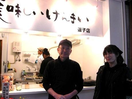 オーナーの柳田康博さん(右)