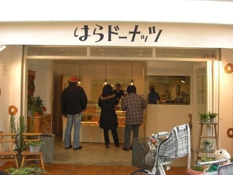 1月21日にオープンした「はらドーナッツ」茅ヶ崎店
