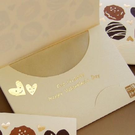 バレンタイン限定ゴールド名入れ チョコレート「生成り」あぶらとり紙