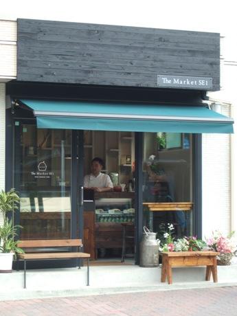 「The Market SE1」外観(=写真)。店舗設計は一級建築士の木津潤平さん