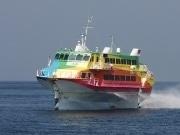 35年ぶりに復活「江の島~大島航路」-即日完売で追加募集