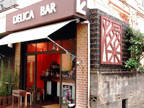 稲村ケ崎のデリカバー「燦 MIRASOLE」。イタリアのバールをイメージして開店。総菜をテイクアウトする以外に、気軽に飲食もできる。