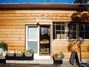 鎌倉に「イタリア市場風」食材店-三浦半島の食材を農家直売所スタイルで