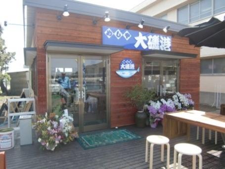 大磯漁港内にオープンした「めしや大磯港」。大磯町漁協の建物の斜め向かいにある。