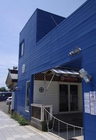 鎌倉にペットライフ専門店-無料デリバリーやセルフウォッシュも