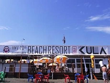 鎌倉・腰越海岸の大人向けビーチリゾートハウス「KULA RESORT」