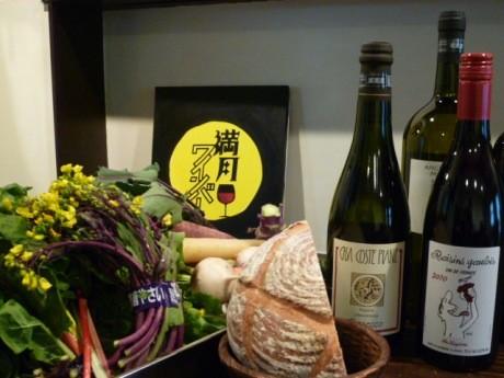 旬の野菜料理と、それらに合うパン、自然派ワインを提供