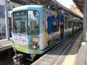 江ノ電、特別デザイン「スキップえのんくん号」運行-開業周年記念で